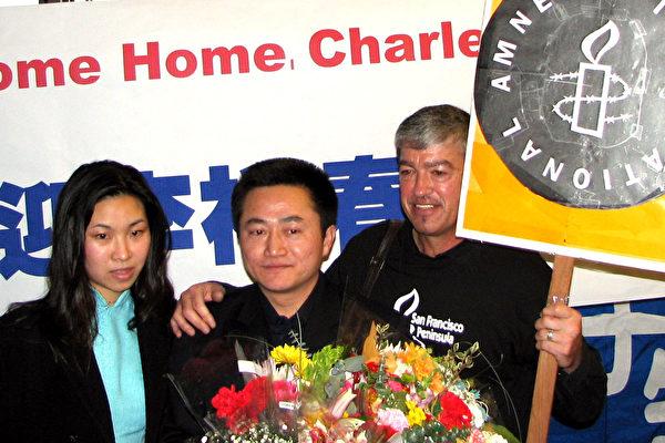 積極參與營救的國際特赦組織也到機場歡迎李祥春歸來(大紀元圖片)