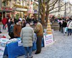 2006年1月20日,德国慕尼黑街头举办签名活动声援730万勇士退出中共。(大纪元)