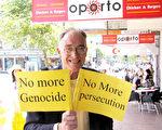 """一名普通的新西兰人,手举""""停止迫害""""、""""停止种族灭绝""""的小旗,和游行队伍走完了全程。(大纪元)"""