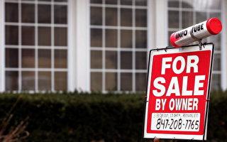 美100%貸款買房不妙 都市房價或大跌