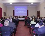 """""""2005年波羅的海之路--沒有共產主義的世界""""研討會于里加召開(大紀元)"""