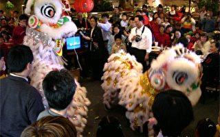 组图:阿拉巴马亨城华人迎春联欢会