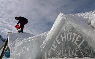 组图:东欧首家冰造旅馆