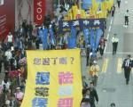 2月5日香港市民举行声援近800万勇士退党游行。(大纪元记者吴琏宥摄)