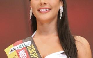 2006年德国小姐出炉
