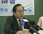 香港立法會議員兼律師何俊仁。(大紀元圖片)