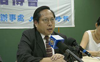 港大律師何俊仁:中共特務沖我來吧!我不會害怕