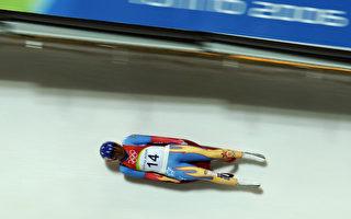 雪橇意外连连 美选手芮卓西受伤送医急救