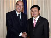 席哈克结束泰国访问 双方承诺扩大经贸关系