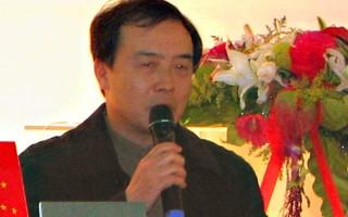 王力雄:台湾可为大陆民主发展的借力点