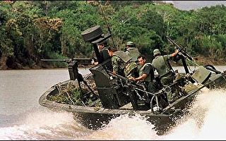 祕魯官員:毒品交易商人污染亞馬遜河