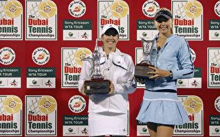 杜拜女網賽 漢妮截后座 莎娃復仇踢鐵板