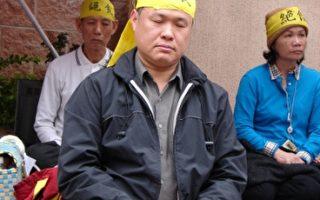 温金柯:在台北陪燕鹏参与绝食日记