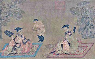 中国古代礼仪──坐姿