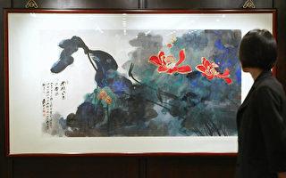 张大千等大师名画四月初在香港拍卖