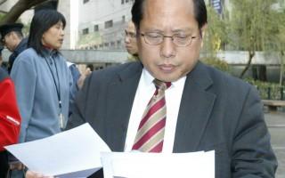 港议员促落实香港人权问题