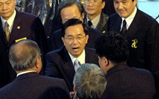 外電評論﹕北京和台北出現一個新問題