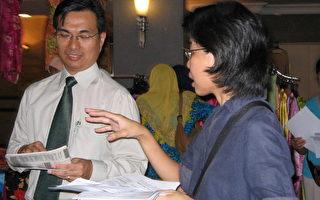第三輪維權絕食 馬來西亞各地聲援