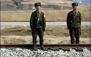 南韩媒体:中资渗透北韩仿佛国家并购