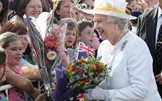 英國女王訪問澳洲 將主持大英國協運動會