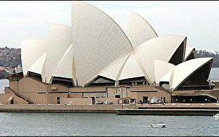 遲了三十二年  雪梨歌劇院建築師受女王表揚