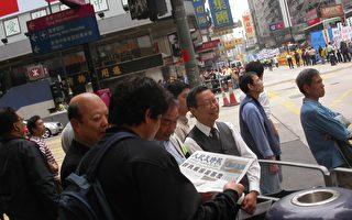 組圖5:港人遊行挺退黨解體中共