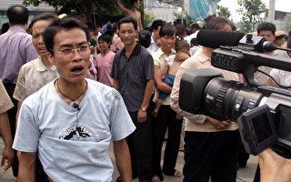 太石村選舉舞弊 郭飛熊遭公安暴打