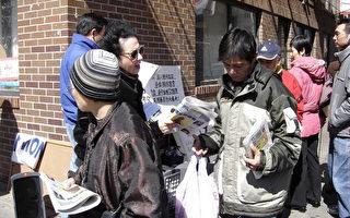 費城呼籲營救受難的法輪功學員