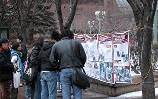 組圖4:全球同聲譴責蘇家屯集中營暴行