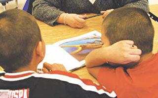 费郡低收入学生参加免费辅导不及半数