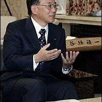 日本呼吁中国采取更弹性汇率