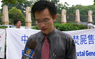马来西亚法轮功学员抗议中共杀人摘器官的绝食声明