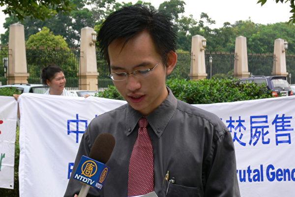 馬來西亞法輪功學員抗議中共殺人摘器官的絕食聲明