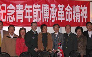 纪念青年节  多社团发表共同宣言