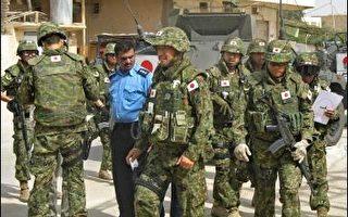 日外相麻生太郎:東京可能延後自伊拉克撤軍