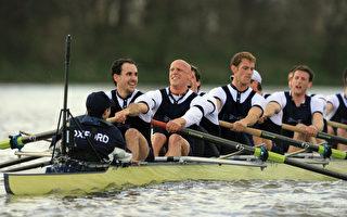 划船比赛 牛津胜剑桥