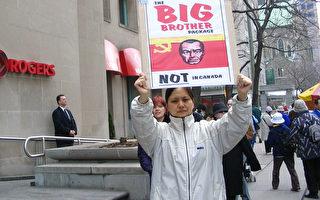 澳洲智庫:中共對加拿大的干預無處不在