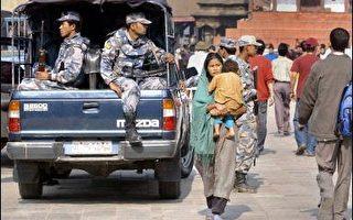 瓦解反国王示威 尼泊尔延长实施日间宵禁