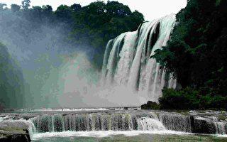 天下奇观──波澜壮阔的黄果树大瀑布