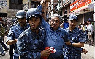 尼泊爾反對黨:又一示威者遭警方擊斃