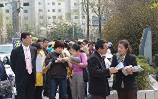 中共活摘器官暴行震驚韓國