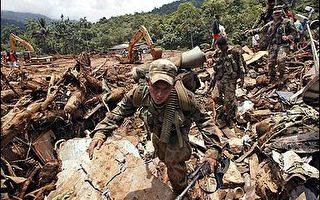 哥倫比亞豪雨引發山崩 據估五十一人罹難