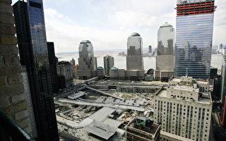 中國房地產大亨租下新世貿大樓頂五層