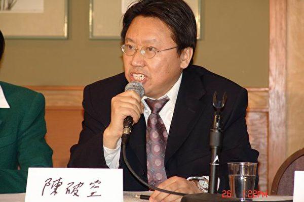 專訪陳破空:朝核危機背後的大國博弈