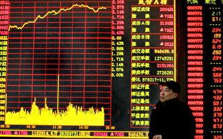 北京批准耶鲁大学进行A股交易