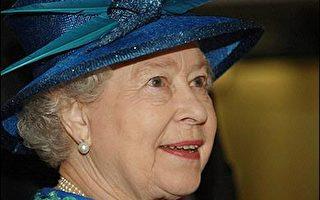 英女王伊麗莎白二世八十大壽 舉國歡慶