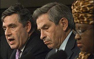 G7财长:高油价和人民币汇率妨碍世界经济