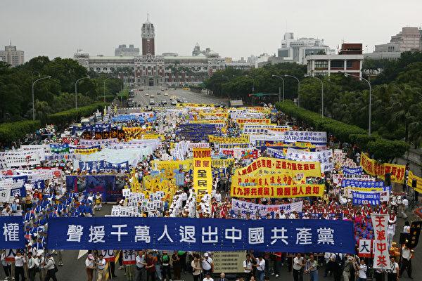 4.25和平上訪到千萬退黨的精神延續