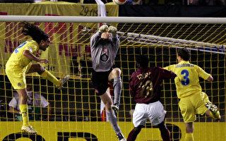 歐冠盃聯賽  阿森納總比分1:0淘汰維拉利爾