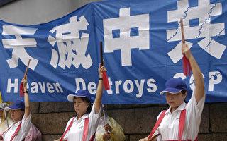 组图:香港庆祝退党活动前奏